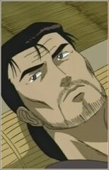 Rin's Father