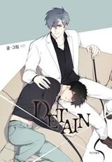 Detain