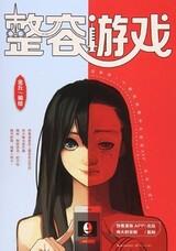 Zhengrong Youxi