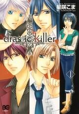 Drastic Killer