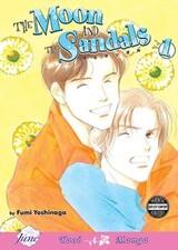 Tsuki to Sandaru