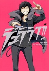 Durarara!! Comic Anthology: Duralove!!