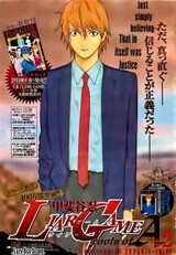 Liar Game: Roots of A #2