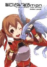 Sword Art Online dj - Silica Edition