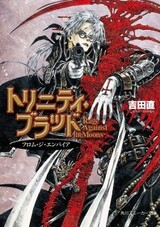 Trinity Blood: Rage Against the Moons