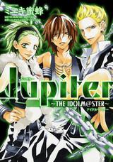 Jupiter: THE IDOLM@STER