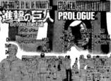 Shingeki no Kyojin: Before the Fall Prologue