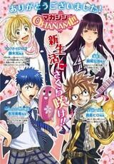 Magazine Ohanami!!