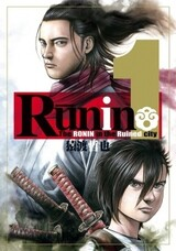 Rūnin: The Ronin in the Ruined City