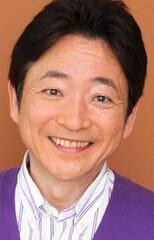 Ю Мидзусима