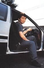 Shuuichi Shigeno