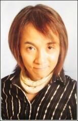 Хиро Юки
