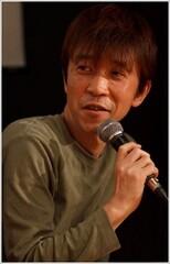 Kenichi Shimizu
