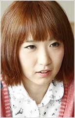 Каноми Идзава