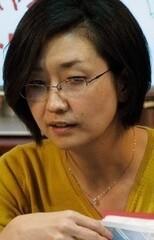 Akemi Hayashi