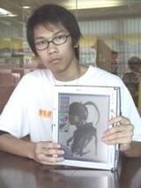 Chin Pang Fung