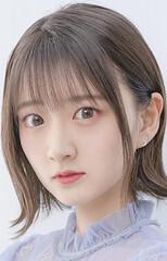Aya Yamane