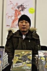 Geum Chel Ryu