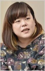 Ёсико Исэки